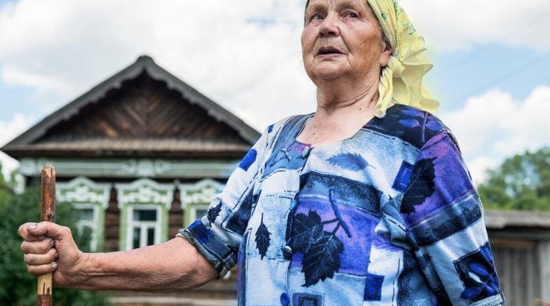 Сельская ведьма бабушка Света. Ч.6
